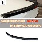 AMG Style W207 C207 ...