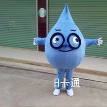 Water Drop Mascot Costume Adult Size Apparel Fancy Dress Christmas Cosplay for Halloween Party Event все цены