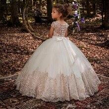 Платья с цветочным узором для девочек; платья для первого причастия; платья для причастия; праздничное платье принцессы на выпускной