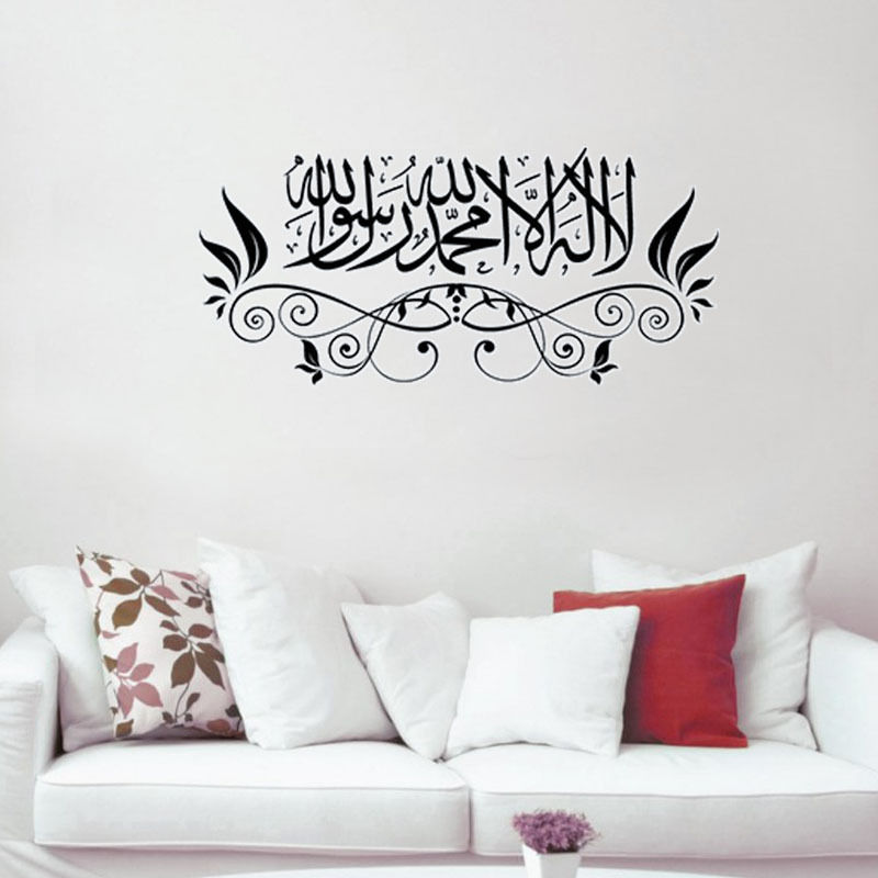 аяты из Корана на алиэкспресс