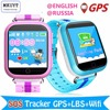 GPS WIFI Smart Watch Q750 Q100 Baby Watch 1 54inch Touch Screen SOS Call Location Device