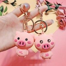 Cute pink pig key chain Cartoon Silicone Female Car Bag keychains Childrens School Pendant Accessories Keyring