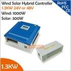 1300W 24V or 48V Off Grid PWM Wind Solar Hybrid Controller, 1000W Wind Power, 300W Solar Power