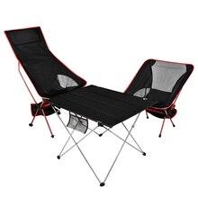 נייד מתקפל ירח כיסא דיג קמפינג אדום כחול כתום שחור מתקפל הליכה ממושכת שוק חיצוני כיסא שולחן
