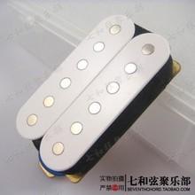 Kein rahmen weiß zwei verbindungen elektro gutiar zwei stücke von pickups/e-gitarre twin spule pickups