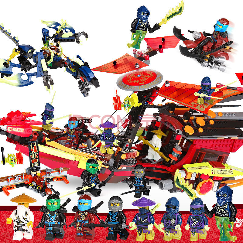Lepin 06020 Ninja Final Flight of Destiny's Bounty Model Building Kits Blocks Ninja Toy Biricks Compatible With legoinglys 10402 kus marine outboard tachometer with led hourmeter boat truck car rv waterproof rpm meter 6000 rpm 85mm speed ration 1 10