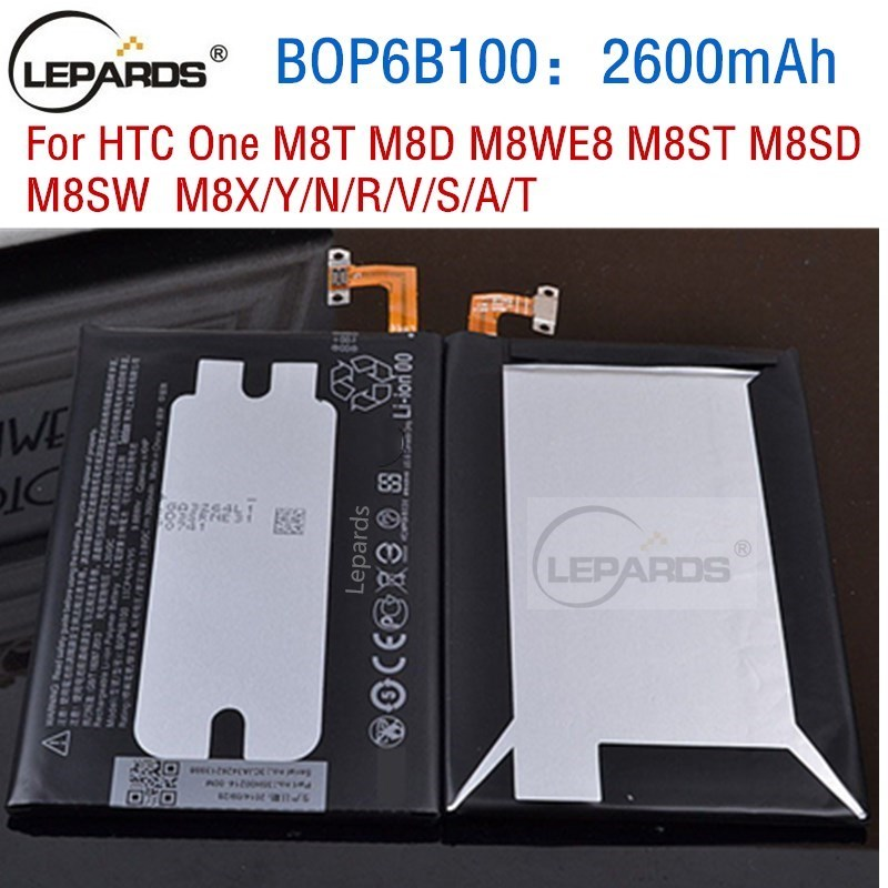 100% Original Hight capacidad BOP6B100 batería B0P6B100 para HTC uno 2 M8 batería E8 M8x M8 X One2 W8 M8SD m8T M8W M8D M8SW M8ST