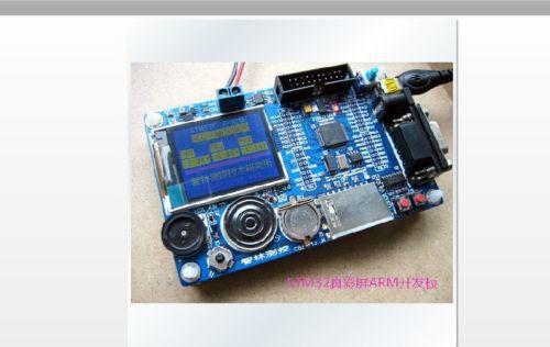 STM32F103RBT6 Core Board +1.6 TFT Module ARM Cortex-M3 кухонная мойка ukinox stm 800 600 20 6