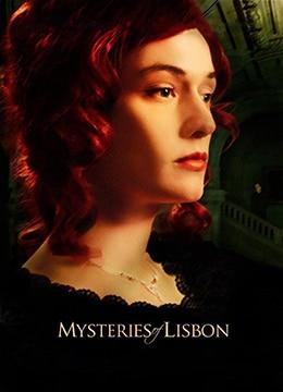 《秘境里斯本》2010年葡萄牙,法国,巴西剧情,悬疑电影在线观看