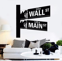 Vinyl Wall Decal Street Signs Wall Street Wall Sticker Removable Wall Art Mural Home Decor New York Room Interior Stickers AY784 cir new york esagona wall street 24x27 7
