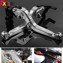 CNC Motorcycle Clutch Brake Lever Foldable Extendable Adjustable Aluminum Levers 7 Colors For BMW  G650GS 2008-2016 2014 2015 free shipping new aluminum alloy 8 colors motorcycle folding extendable brake clutch levers for bmw g650gs 2011 2012
