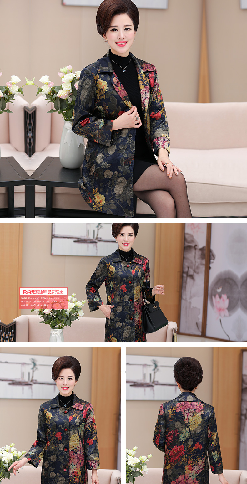 Chinese Women\'s Elegant Floral Trench Coats Single-breasted Duster Coat Matrue Woman Office Outfit Mandeau Femme Overcoats 2017 (4)