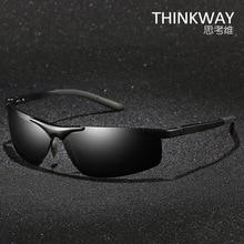 Professional Aluminum-magnesium polarized sunglasses metal frame UV400 lens Eco-friendly materail Men Women Cycling glasses