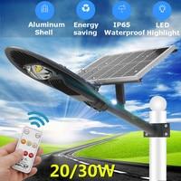 Smuxi 20/30W Waterproof Solar Street Light LED Solar Radar Sensor Road Lamp With Lamp Arm AC110 220V LED Industrial Light