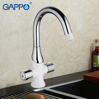 Gappo New Arrival Chrome Finished Mirror Spray Planting Kitchen Faucet Desk Mounted Double Handle G4049