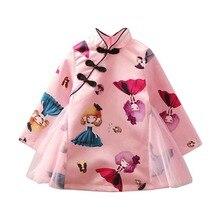 Girls Dress Chinese Cheongsam Summer 2-6Y Children Girl Princess Dress Casual Cotton Silk Blend Dresses недорого