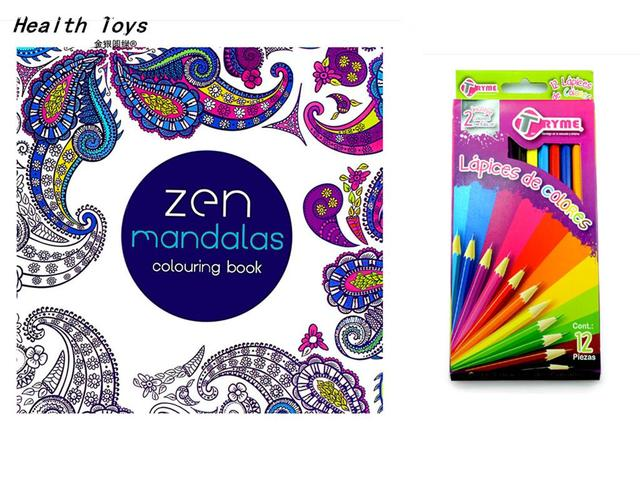 12 Lápices de Colores + Libros Para Colorear Mandalas Para Adultos ...