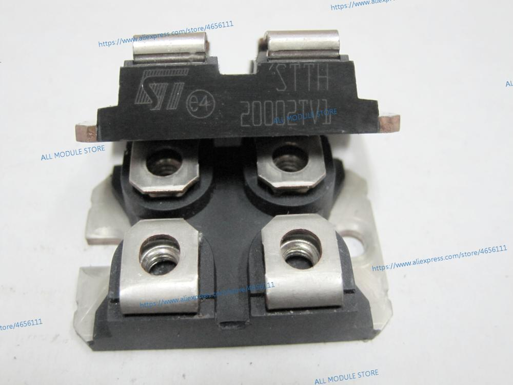 STTH20002TV1  FREE SHIPPING NEW AND ORIGINAL MODULE STTH 20002TV1
