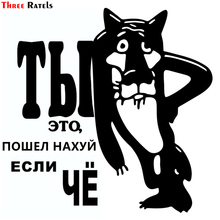 Three Ratels TZ-1090 15*15.4cm 1-4 pieces car sticker you go to hell if something funny car stickers auto decals three ratels tz 1097 15 16cm 1 4 pieces car sticker you excuse me if something car stickers