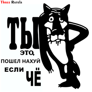 Image 1 - Three Ratels TZ 1090 15*15.4cm 1 4 pieces car sticker you go to hell if something funny  stickers auto decals