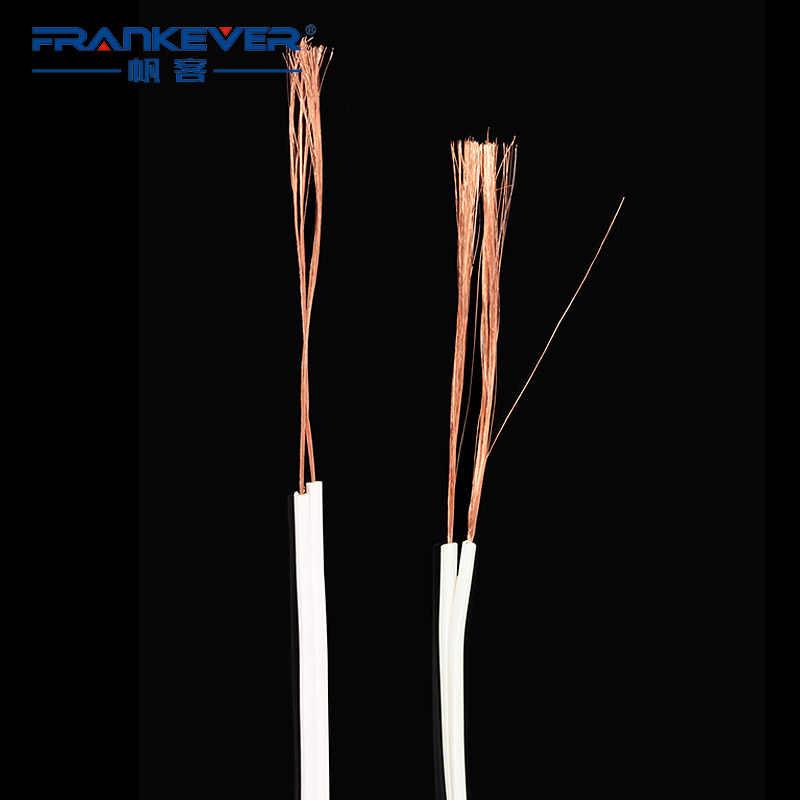 FrankEver 100/200/300/400/500/600 núcleo Cable de altavoz de cobre sin oxígeno alto cable de altavoz de calidad para amplificador