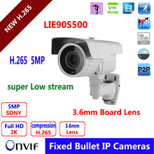 H.265 Multi Language Version IP Camera  5MP HD 1080P IR bullet Camera POE CCTV Camera 3.6mm  Lens 90M IR distance