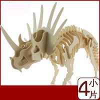 3D Puzzle Dinosaur Theme Realistic Wooden Simulation Model 3d Puzzles For Children House Toys