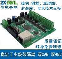 The STM32F107 development board/Ethernet / 2 CAN / 2 485/2 232 / Internet