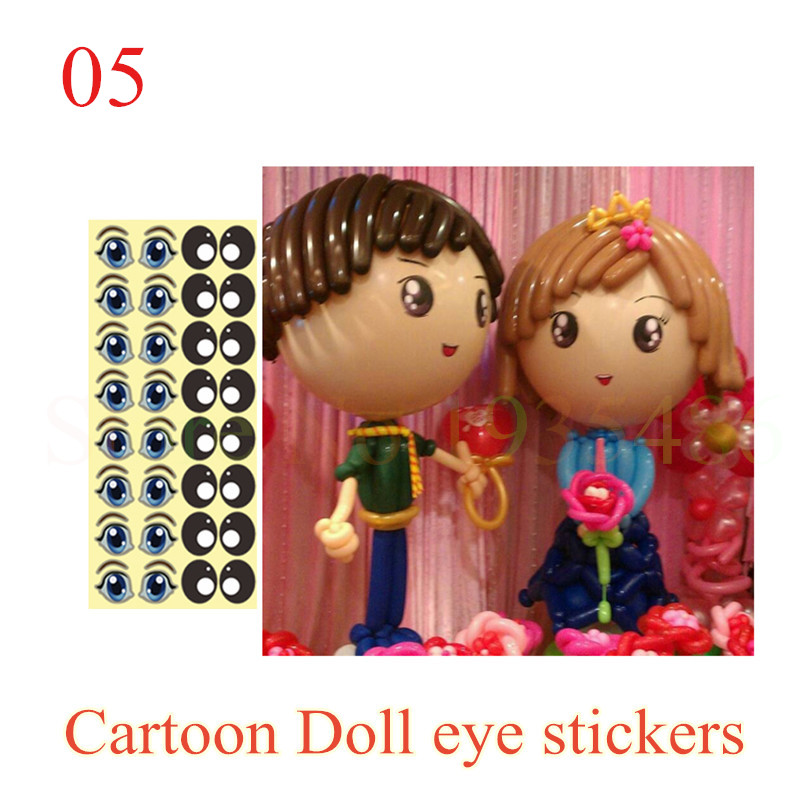 1 PCS Eyes Magic Balloon eyes stickers long balloon  Doll skin Balloons Eye  Decals modeling Wedding Balloons Decorations DIY