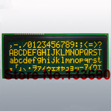 1pcs larger 2004 20*4 20x4 big character big largest size 204 Yellow on the blue lcd display module 146*62.5mm LC2042 AC204B