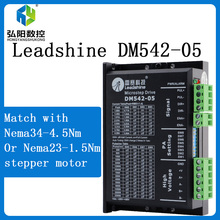 Phase Leadshine Driver 1.0-4.2A
