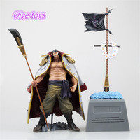 20cm Anime One Piece Figure Edward Newgate Action Figure Whitebeard Gravestone collection Model toys