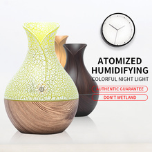 Mini Electric Air Humidifier Ultrasonic Aroma Essential Oil Diffuser Wood Grain Cool Mist Maker LED Light Usb For Home Office цена и фото