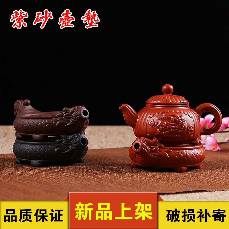 Pot bearing purple sand pot, tea cushion teapot base pot cup holder auspicious health care and accessories