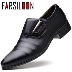 Для мужчин; платье в деловом стиле Comfrtable водонепроницаемая обувь Лоферы крюк-петля Весна Мужская обувь Мягкая однотонная повседневная