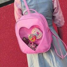 Модные женские туфли рюкзак Карамельный цвет прозрачный форме сердца девушек школьные сумки рюкзаки для девочек-подростков Mochila