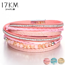17 KM Neue Design Perlen Kristall Mehrere Schichten Mode Armbänder Für Frau Pulsera Mujer Leder Charm Bracelet & Bangle Geschenke