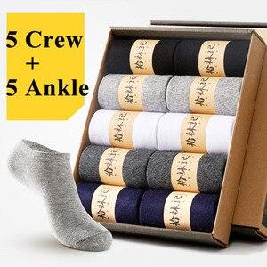 Image 5 - 20 adet = 10 çift/kutu erkek Çorap Calcetines Sox Meias Ekip Artı Büyük Büyük Boy 44,45, 46,47, 48 iş Elbise Erkek Erkek Kısa Çorap