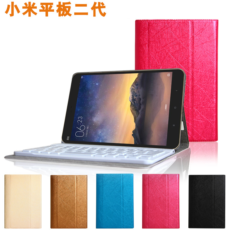 Original Bluetooth keyboard case for 7.9 inch Xiaomi mi pad 2 3 64GB tablet pc for Xiaomi mipad 2 3 16gb 32 gb keyboard case bluetooth keyboard case for xiaomi mipad 7 9 64 gb tablet pc for xiaomi mipad 2 3 16gb keyboard case for xiaomi mi pad 3 16gb