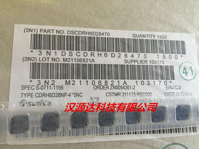 10 шт./лот CDRH6D28NP-470NC оригинальные SUMIDA чип питания индуктора 6D28-47UH 0.8A 7X7X3
