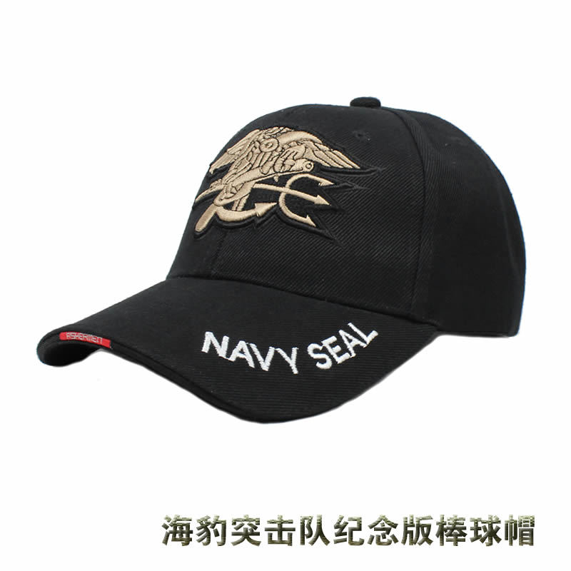 a71dad62ace Snapback Kenka Outdoors Free Shipping Summer Lengthen Hat Brim ...