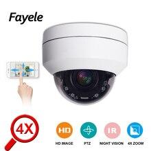 Инжектор POE 5MP Скорость купольная ptz-камера Мини HD 1080 P H.265 CCTV ip-камера видеонаблюдения с поддержкой Wi Камера 4X переменным фокусным расстоянием Моторизованный объектив 2MP функции панорамирования, наклона и ИК 50 м P2P ONVIF
