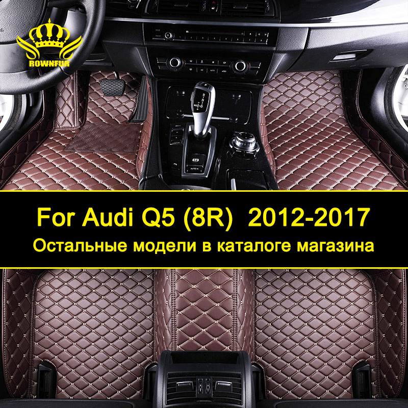 3D Car Mats For Audi Q5 (8R) Custom Car Floor Mats PU Leather Mats Four Seasons Protect Auto Interior Car-styling 1 Set leather car floor mats for audi a6 c6 c7 custom 3d car mats four seasons pu leather floor mats car styling auto interior