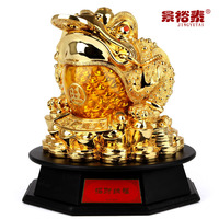 Opening three-legged toad ornaments Lucky opening housewarming gifts creative decoration golden toad Lucky Queen