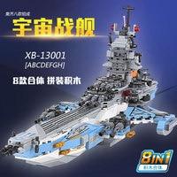 8 in 1 compatible building blocks super space battleship boy assembled warship children space ship toy
