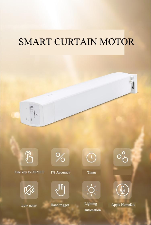 curtain motor-b-11