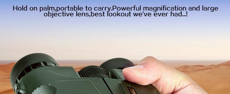 UW035 binoculars desc (11)