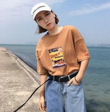Summer Clothing Woman 2017 Korean Harajuku Cartoon Print Short Sleeve T shirt For Women Casual Shirts