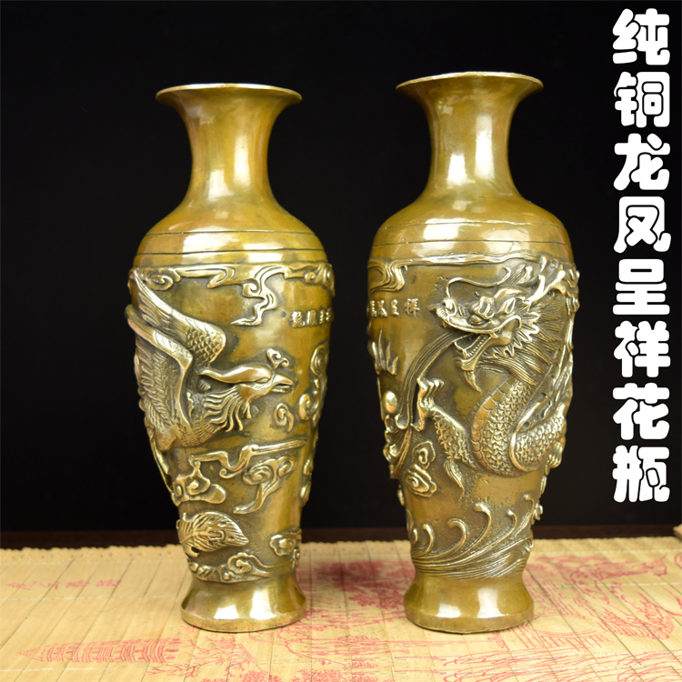antique copper vase brass copper vase antique vase longfengchengxiang large 1264