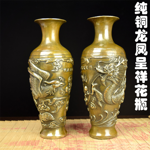 Brass Copper Vase Antique Vase Longfengchengxiang Large Bronze Vase